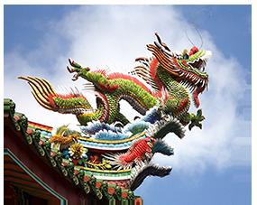 image-dragon
